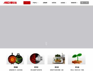 chinaasd.com screenshot