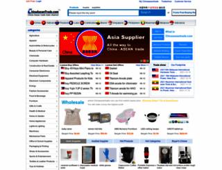 chinaaseantrade.com screenshot