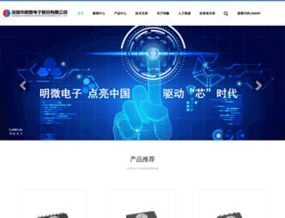 chinaasic.com screenshot