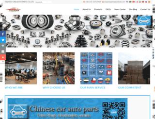 chinaautoparts.info screenshot