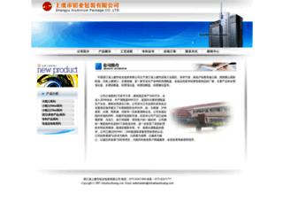 chinabaozhuang.com screenshot