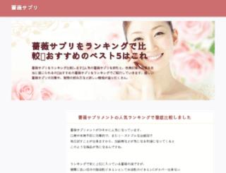 chinabiyaku.com screenshot