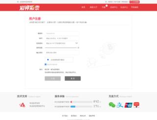 chinabizzone.com screenshot