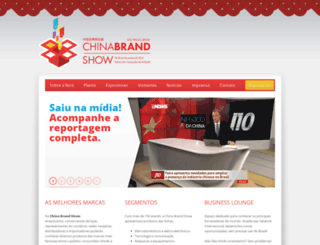 chinabrandshow.com.br screenshot