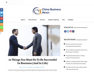 chinabusinessnews.com screenshot
