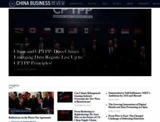 chinabusinessreview.com screenshot