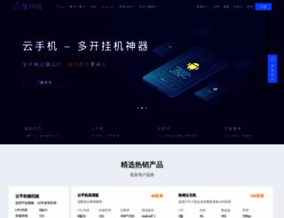 chinac.com screenshot