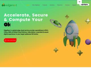 chinacache.com screenshot