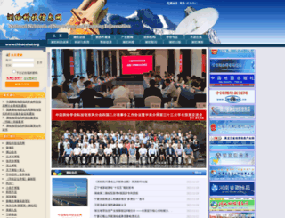 chinacehui.org screenshot