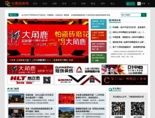 chinachina.net screenshot