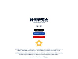 chinachu.moe screenshot