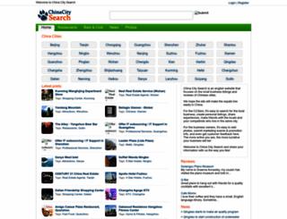 chinacitysearch.com screenshot