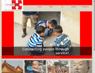 chinaconnectonline.org screenshot
