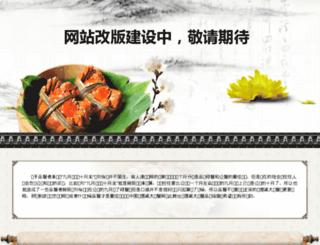 chinacrabs.com screenshot