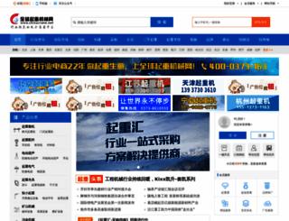 chinacrane.net screenshot
