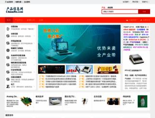 chinadbs.com screenshot