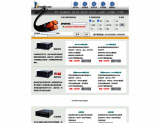 chinadds.com screenshot