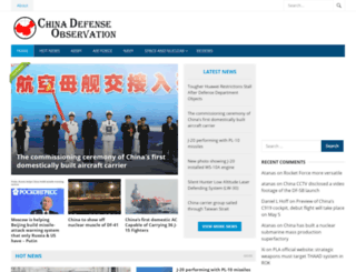 chinadefenseobservation.com screenshot