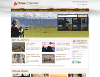 chinadiscover.net screenshot