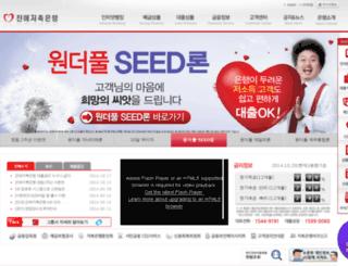 chinae-bank.co.kr screenshot