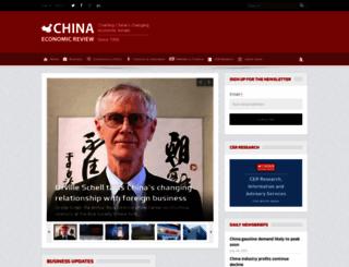 chinaeconomicreview.com screenshot