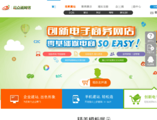 chinaedt.com screenshot