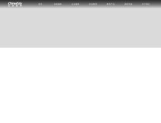 chinaedu.net screenshot