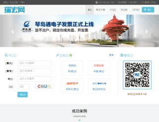 chinaeinv.cn screenshot