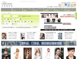 chinaeve.com screenshot