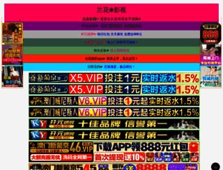 chinafenxiao.com screenshot