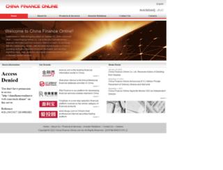 chinafinanceonline.com screenshot