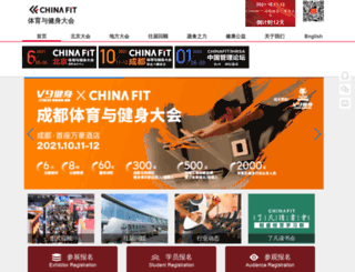 chinafit.com screenshot
