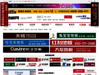 chinafloor.cn screenshot