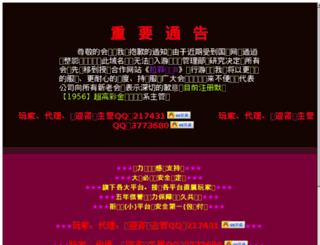 chinagba.com screenshot