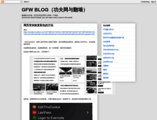 chinagfw.org screenshot