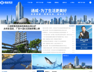 chinahetao.com.cn screenshot