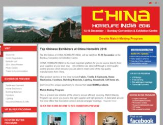 chinahomelifeindia.com screenshot