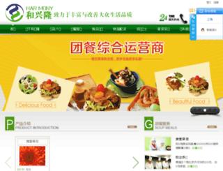chinahxl.com screenshot