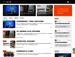chinaie.net screenshot