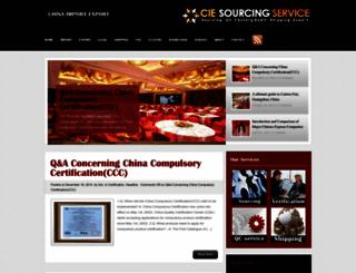chinaimportexport.org screenshot