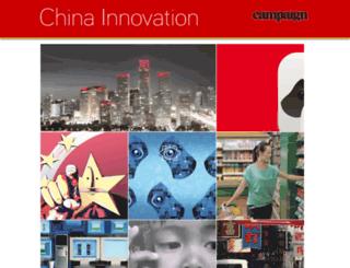 chinainnovation.campaignasia.com screenshot