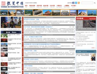 chinainperspective.com screenshot