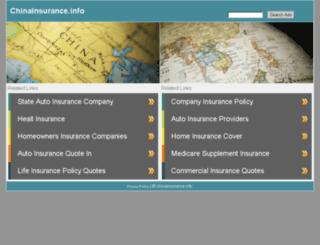 chinainsurance.info screenshot