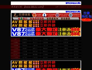 chinaintertrade.net screenshot
