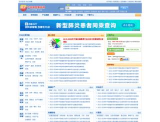 chinairr.org screenshot