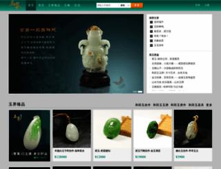 chinajade.cn screenshot