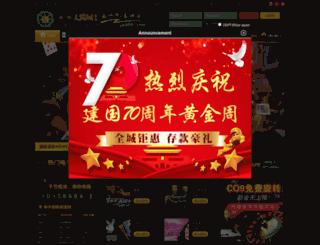 chinajiesi.com screenshot
