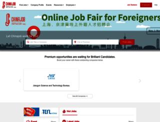 chinajob.com screenshot
