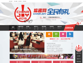 chinajoy.gao7.com screenshot