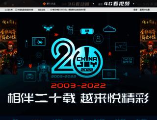 chinajoy.uuu9.com screenshot